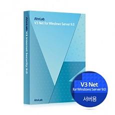 V3 Net for Window server  9.0 (2~4)